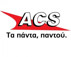Cosmos Nautical Training Centre. Related Projects. ACS Courier d2376572ca9